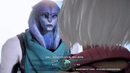 仙女座风云第37集