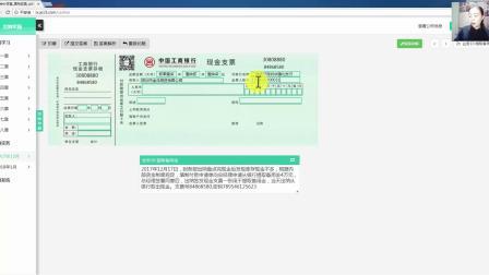 徐州出纳实操培训_邹城会计出纳培训_出纳的记账凭证