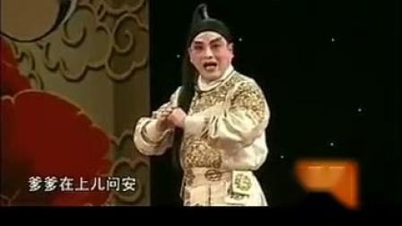 豫剧 ——《反阳河》全本