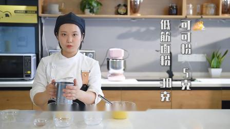烘焙师吐血分享:斑马戚风蛋糕做法,自用配方,建议收藏!
