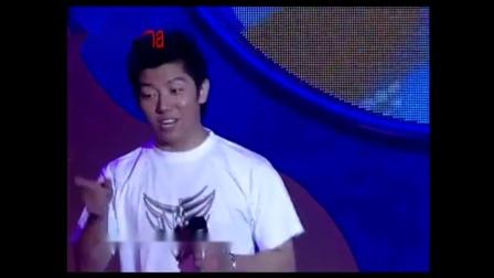 深呼吸  羽泉【2005现场版】