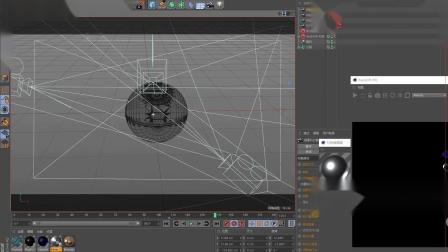c4d教程加湿器产品动画教程 3