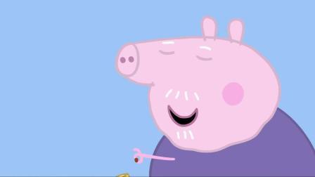 佩奇乔治看到佩奇种的草莓结果,就拿出了恐龙先生,真是小傻猪