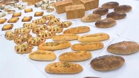佛山烘焙培训学校 学习做烘焙 面包烘焙师培训 面包作品