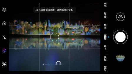 我们用荧光涂鸦点亮了中国五大城市