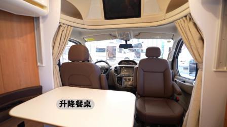 上汽大通MAXUS RV80 C型房车小额头灵动款