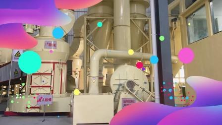 桂林矿机现场案例 摆式磨粉机 氢氧化钙生产线 微粉机 超细磨粉机 选粉机等