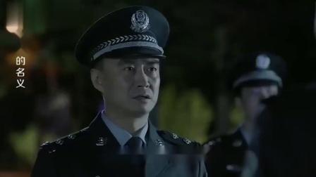 人民的名义,赵东来霸气侧漏,为救侯亮平和祁同伟正面硬刚