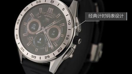 每日玩表 | 泰格豪雅Connected智能腕表