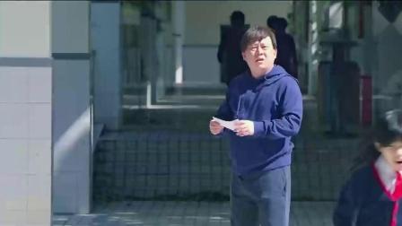 龙拳小子:林秋楠助攻舅舅追求老师,擅发挑战书,把情敌打败了.mp4