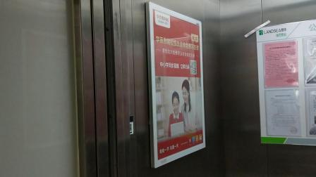 南京朗诗国际街区北园2幢2单元/1号电梯/右