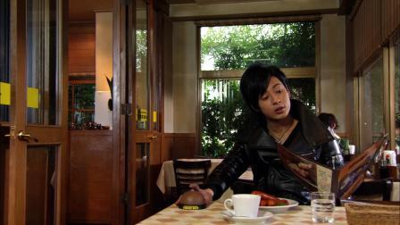 台配中字 兽电战队强龙者蓝光国语版 第01集 赤红的King 出现了