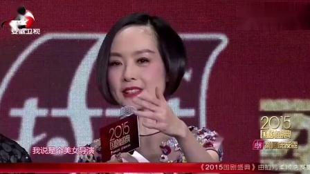 刘诗诗与吴奇隆的甜蜜时光:刘诗诗惊现吴奇隆歌友会,真是甜到齁.mp4