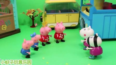 超好玩!小猪公主带着小猪佩奇和朋友们去哪里玩呢?还有蛋糕吃?.mp4