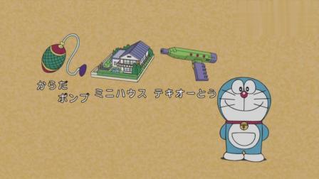 哆啦A梦大雄为了尽情吃蛋糕,把头变得巨大,妈妈被吓得倒下了