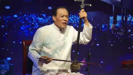 山东琴书-说法《扫黑除恶亮利剑》