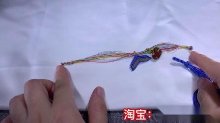 玲珑绳艺阁:鱼尾手绳教程