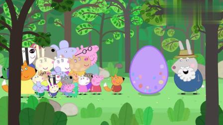 小猪佩奇:狐狸找到一只恐龙蛋,巨大无比,不想里面竟是生日蛋糕!