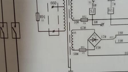 馈电开关控制回路