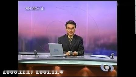 东方时空历年片头片尾 1993-2020