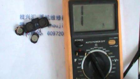 如何测量听筒好坏、技兴汇、手机维修培训机构