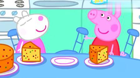 小猪佩奇:苏西和佩奇喜欢水果蛋糕,佩奇给妈妈介绍里奥!