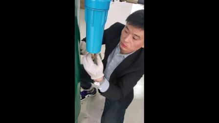 康洛斯螺杆空压机安装视频.mp4