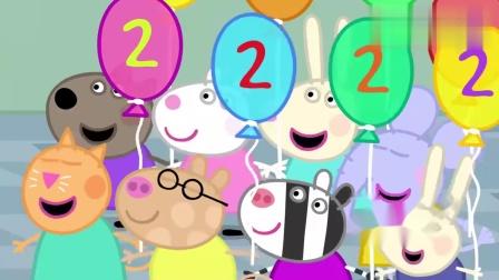 小猪佩奇:乔治太幸福了,朋友们都来给它过生日,还有恐龙蛋糕!