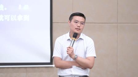 比杜云生更落地在销售技巧培训 (9)