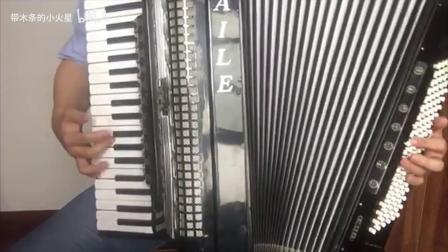 0001.哔哩哔哩-【手风琴】美版超级马里奥2代-陆上BGM