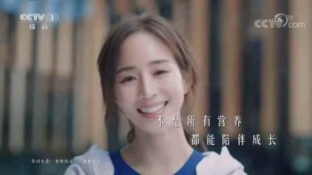 中国中央电视台戏曲频道测试卡 换台标全过程 2011.01.01