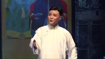 黄梅戏经典荟萃《雷雨前》程小君 徐雷洋 袁伟精彩演绎