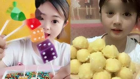 小可爱吃播:泡芙蛋糕、彩色创意糖,甜甜的超美味,童年向往的生活