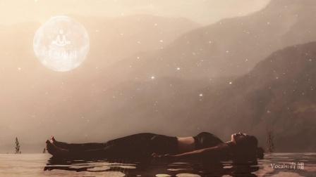 冥想中国:瑜伽摊尸式放松休息术音乐