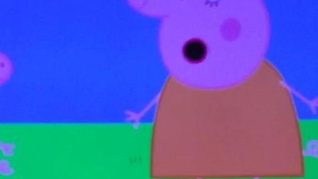 小猪佩奇第一集预告片