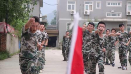 西安国防教育培训基地