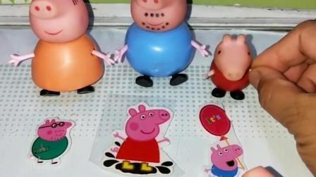 亲子益智玩具:小猪佩琪乔治和猪爸爸都有照片,猪妈妈怎么没有,他的照片去哪了