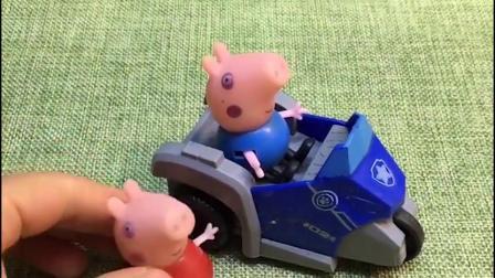 亲子益智玩具:小猪佩琪和乔治开车去玩,车没油了,他们找了加油站加油