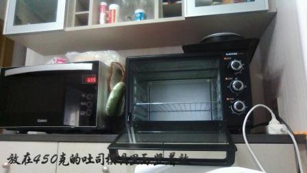 烘焙天地之香葱肉松面包~