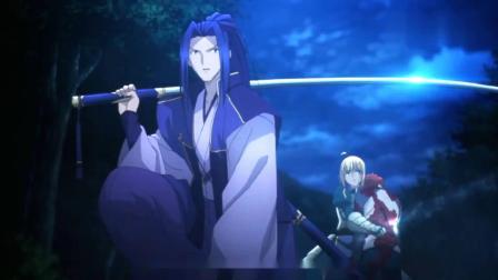 Fate:卫宫士郎被Archer追杀,Assassin化身正义的使者来解救士郎!.mp4