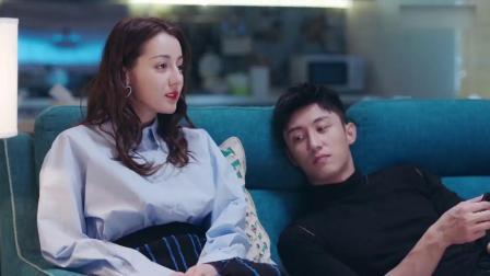 幸福触手可及:总裁热巴甜蜜同居,大晚上竟看这种电影