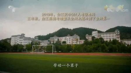 中国中央电视台少儿频道测试卡 换台标全过程 2011.01.01