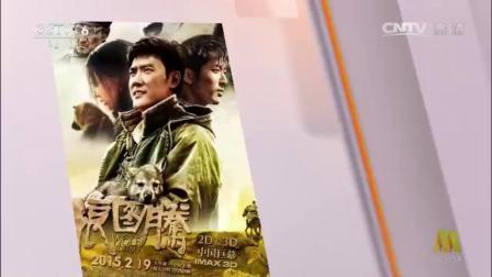 6《中国电影报道》历年片头(2009-2020)