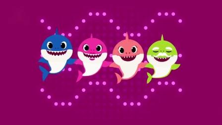 不一样的鲨鱼宝宝儿歌畅游在海底的鲨鱼一家人早教英语儿歌