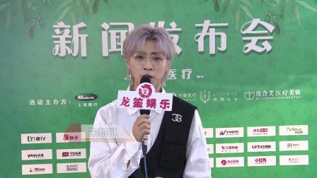 上海医疗 · 新闻发布会 圆满落幕