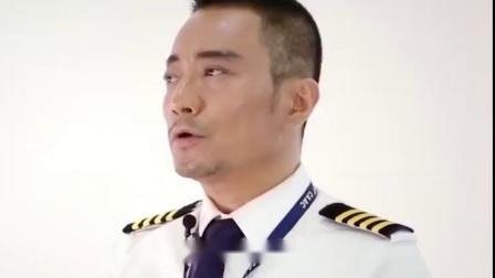 《中国机长》票房第一!演员背后吃尽苦头,张涵予天天吃西北风