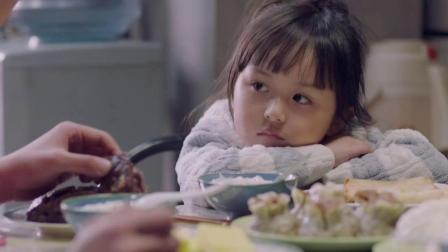 爸爸做一桌子早餐,海归女儿却要吃培根鸡蛋,爸爸一招让她投降.mp4
