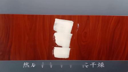 家具补漆行业前景视频 家具美容师怎么样视频 板式家具维修
