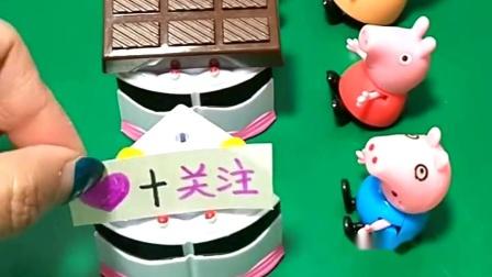 佩奇一家吃蛋糕了,可这蛋糕没有奶油、水果、巧克力、字,咋与众不同.mp4