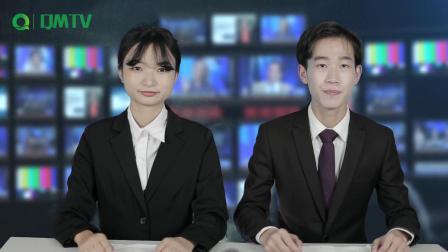 2020.06.05-湖高旅青年媒体中心新闻联播作品
